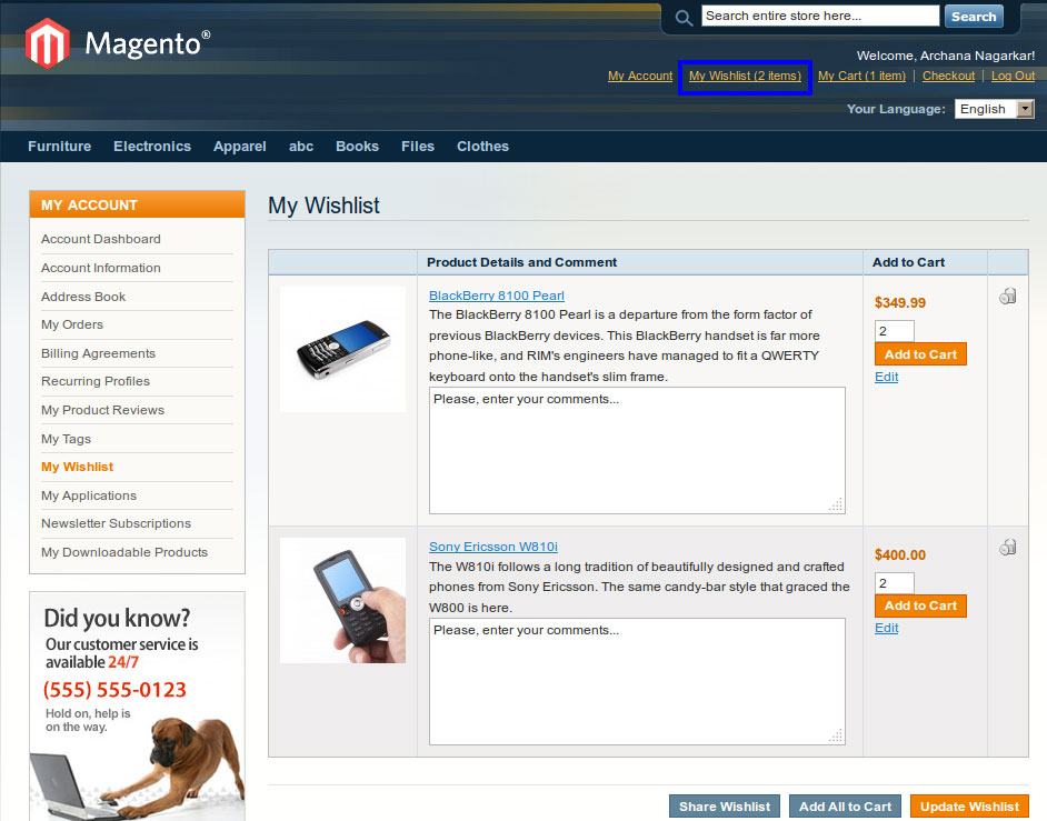 Wishlist-Setting-In-Magento-5