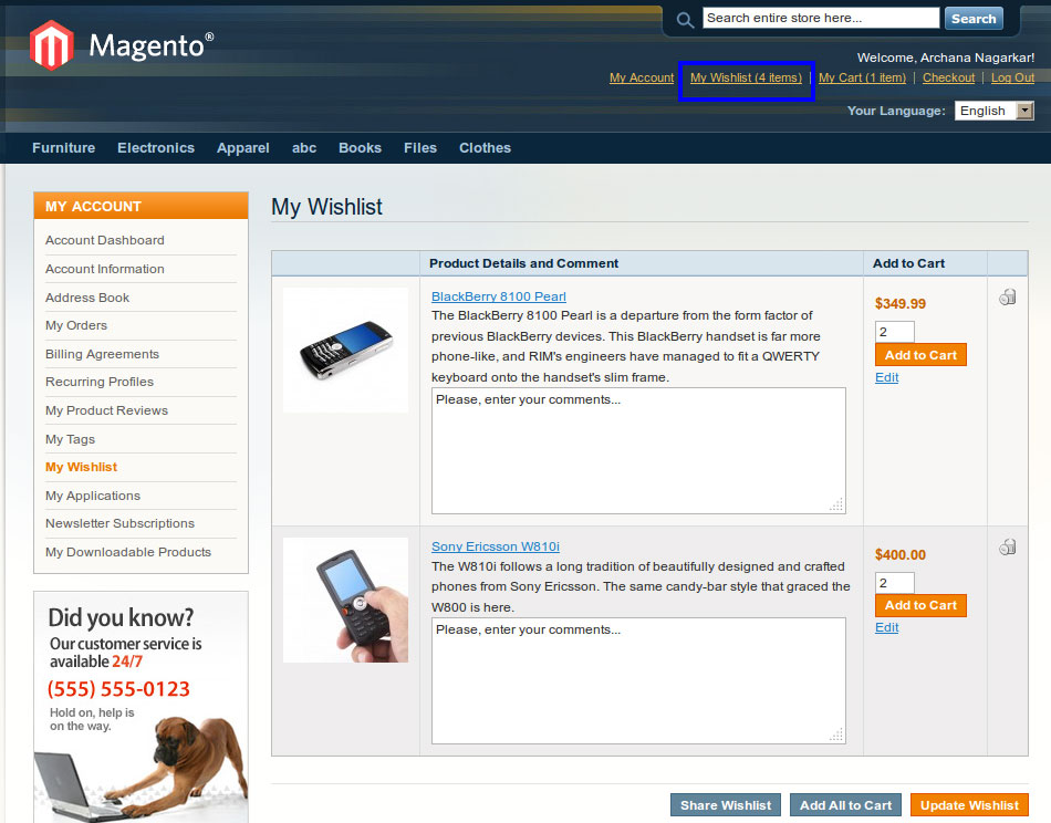 Wishlist-Setting-In-Magento-7